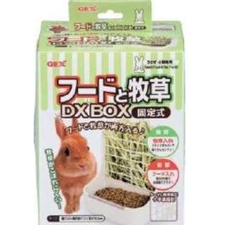 Gex Rabbit Grass and Food Box White