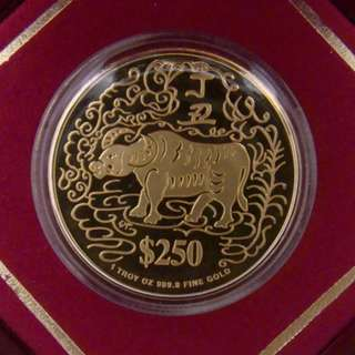 1997 Singapore Mint Year of the Ox 1 oz Gold Proof Coin. Trade-in are welcome.