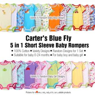 Baby Corp 5 piece set Carter's Bodysuit (ramdomly given)