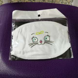 Children cloth face mask BN