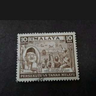 "Malaysia Federation Of Malaya 1957 Independence '""Merdeka"" Complete Set - 1v Used Stamp #23"