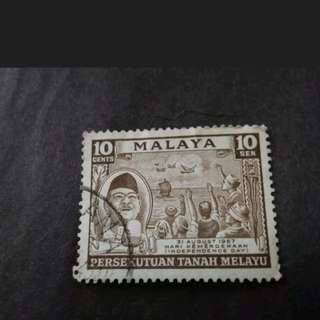 "Malaysia Federation Of Malaya 1957 Independence '""Merdeka"" Complete Set - 1v Used Stamp #26"