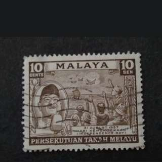 "Malaysia Federation Of Malaya 1957 Independence '""Merdeka"" Complete Set - 1v Used Stamp #29"