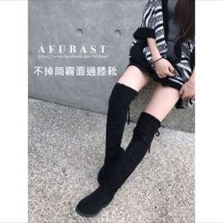 🚚 轉賣 Afubast 不掉桶霧面膝上靴/過膝靴(含運)