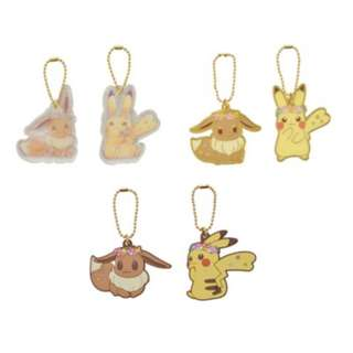 [PO] Pokemon Center Exclusive Pikachu & Eievui's Easter Charm Collection