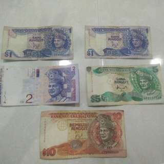Duit Lama old currency