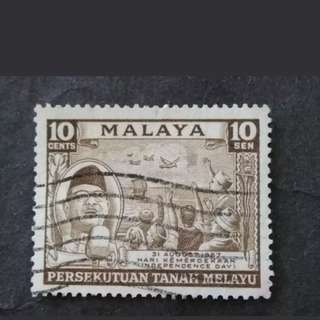 "Malaysia Federation Of Malaya 1957 Independence '""Merdeka"" Complete Set - 1v Used Stamp #31"