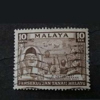 "Malaysia Federation Of Malaya 1957 Independence '""Merdeka"" Complete Set - 1v Used Stamp #32"