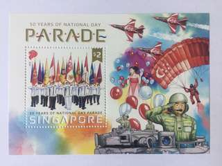 Singapore 2016 natiinal day parade MS mnh