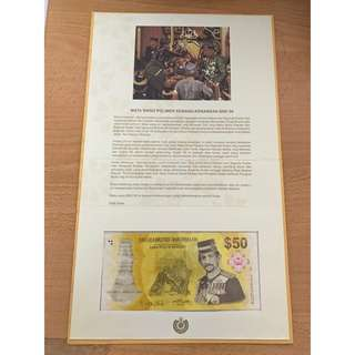 $50 Brunei Commemorative note with folder