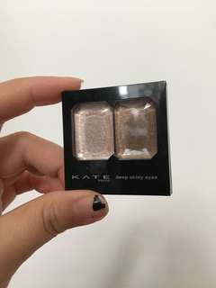 Kate Eye Shadow in BE-1