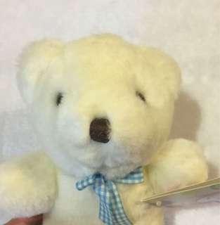 Polar Bear Stuffed Toy
