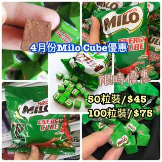 Milo Cube 美祿朱古力 (馬來西亞代購)