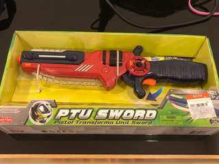 Toy gun with sound. Two positions