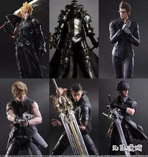 Square Enix Final Fantasy Play Arts Kai Action Figure