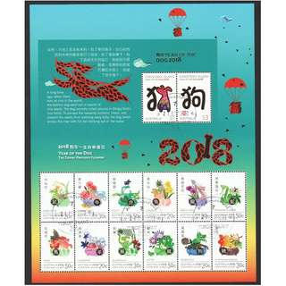 AUSTRALIA CHRISTMAS ISLANDS 2018 YEAR OF DOG & PRECIOUS FLOWERS SOUVENIR SHEET OF 14 STAMPS IN FINE USED CONDITION