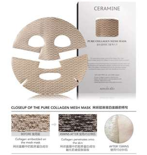 Pure collagen mask