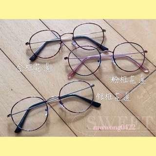 復活節特價包郵❣️🐣 文藝風,復古金屬花邊圓框眼鏡 超輕 韓國潮流 男女款 平光鏡