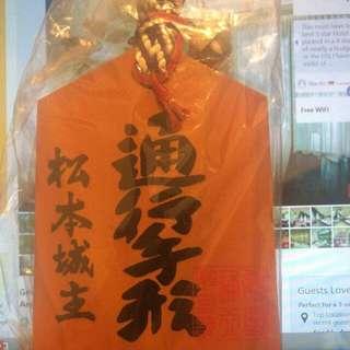 日本松本城令牌紀念品