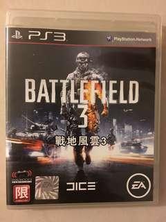PS3 battlefield 3 戰地風雲3