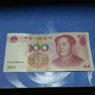 2005年人民巾100元世世平安K02Q444444