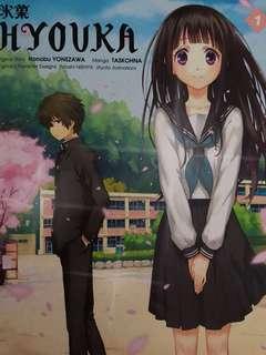 氷菓 hyouka manga  *:・゚✧*:・゚✧