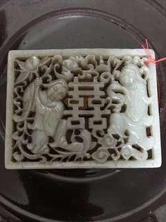 Old Hetian Jade