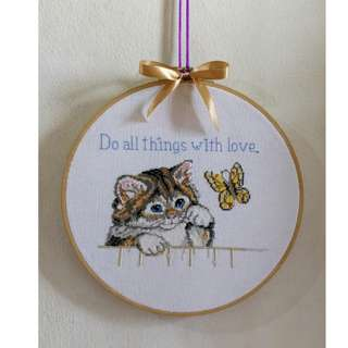 Cross Stitch Picture/ Hoop