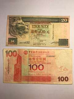 趣味號 亂蛇ZZ985067 & JB514632 中銀100 匯豐20 流通品 $145包郵