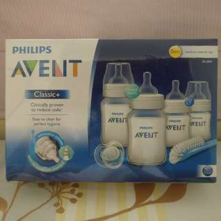 Brand New Philips Avent Feeding Bottles