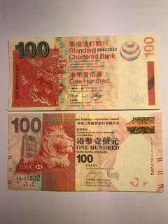 趣味號 BB662233 & ES111222 渣打及匯豐100一百元 流通品 $230包郵