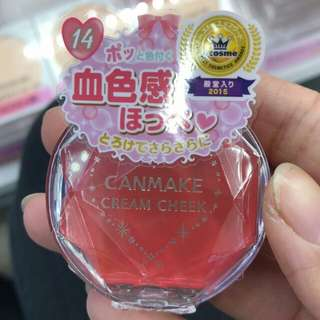 Canmake cream cheek