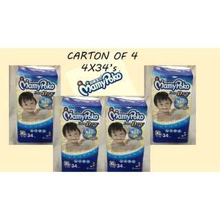 Mamypoko Dry Diapers S, M, L, XL (Bundle of 4)
