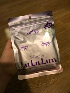 LULULUN PREMIUM MASK (Purple)