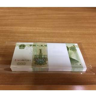 China 1 Yuan Stack of 100 (Running numbers) UNC - revised price