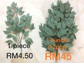 Artificial silver green leaf