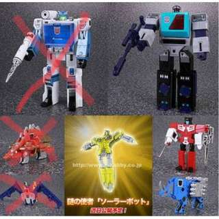 Transformers E-Hobby Shattered Glass Blaster with Ramhorn, Rewind and Solarbot