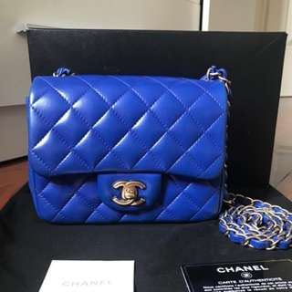 Authentic Chanel Classic Mini Square Flap Bag