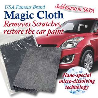 Magic Car Scratch Remove Cloth, USA brand