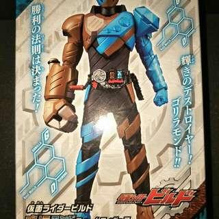 🆕 Kamen Rider Build - Gorilla Mond Form Figure [ΩUFO CATCHER PRIZESΩ]