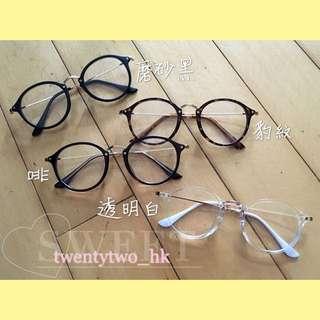 復活節特價❣️🐣 韓系文藝風,復古金屬幼框眼鏡 潮流 超輕眼鏡 男女款