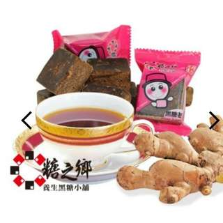 Candy Home Taiwan Brown Sugar Ginger Tea 【糖之鄉黑糖老薑】
