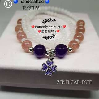 ZENFI CAELESTE Handmade bracelet. Natural gemstone. Healing Crystal with Silver 925. Fashion Jewellery.