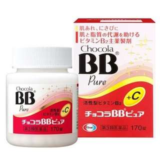 🚚 Chocolate BB pure c+