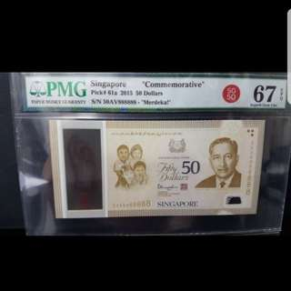 SG50 50AV 888888 Singapore Commenorative $50 PMG 67 Superb Gem UNC EPQ Rare
