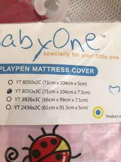 Babylove playpen cover