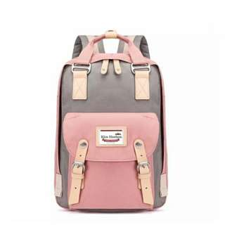 Japan Style Canvas Shoulder Tote Bags Travel Backpack - intl