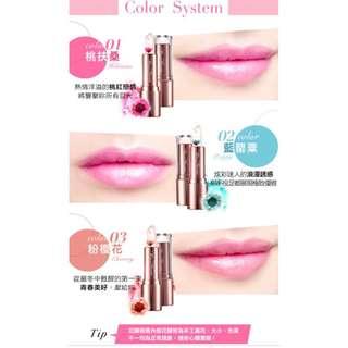 Miss Hana Petal Lipstick