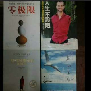 Chinese Self Enrich Books RM20 For 4