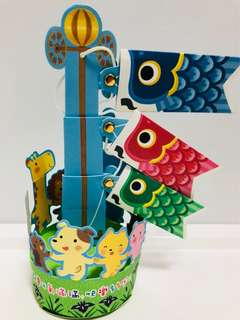 New 3D Pop Up Greeting Card